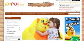 JoyPuf.ru - Интернет-магазин бескаркасной мебели