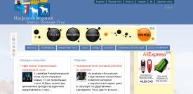 Новостной портал г. Йошкар-Олы и Республики Марий Эл